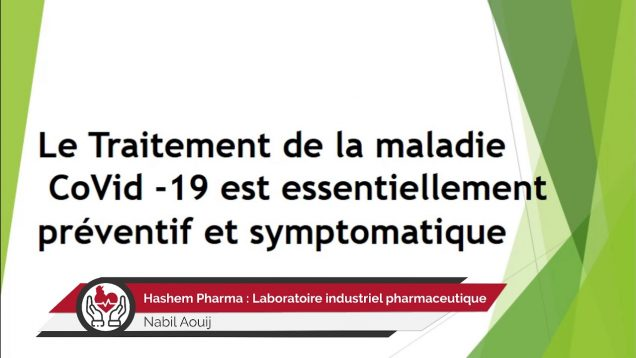 Hashem Pharma : Laboratoire industriel pharmaceutique